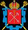 Государственное бюджетное дошкольное образовательное учреждение детский сад №45 Невского района Санкт-Петербурга
